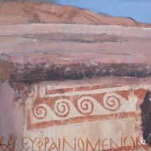 Пустыня Негев IV