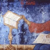 Евангелисты – Марк