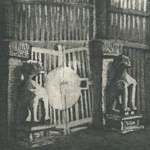 Чуфу. Ворота в храме Конфуция