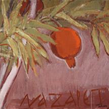 Назарет. Гранатовый сад - IV