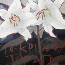 из цикла «Графемы сада»Белая лилияДиптих, часть II